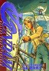 〔ターンエー〕ガンダム 1 (マガジンZコミックス)