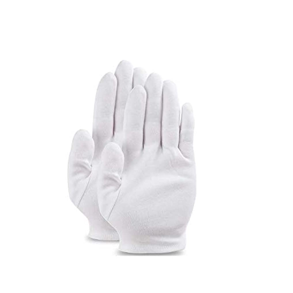 恩赦寓話ドロップコットン手袋 耐久性が強い上に軽く高品質通気性伸縮性手荒れ予防 白20枚入り