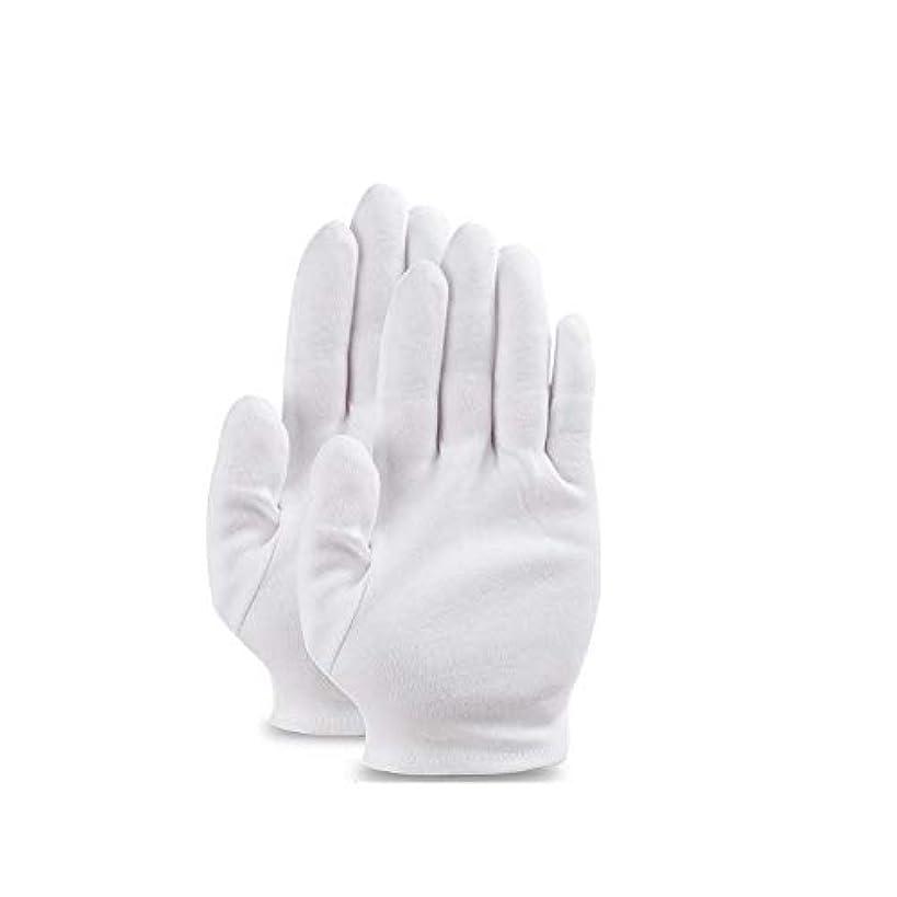 誰でもヘア接触コットン手袋 耐久性が強い上に軽く高品質通気性伸縮性手荒れ予防 白20枚入り