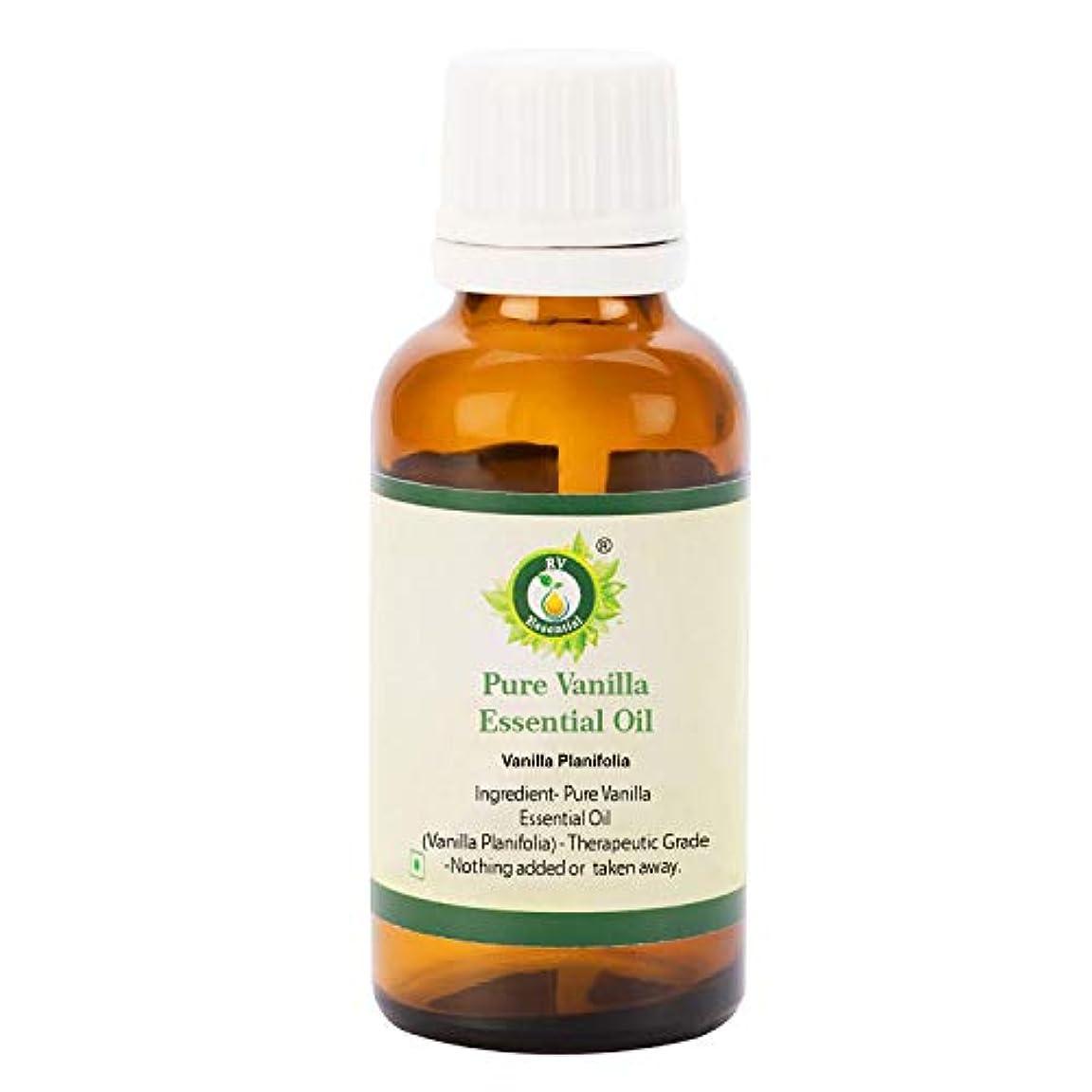 うるさい忍耐大邸宅R V Essential ピュアバニラエッセンシャルオイル10ml (0.338oz)- Vanilla Planifolia (100%純粋&天然) Pure Vanilla Essential Oil