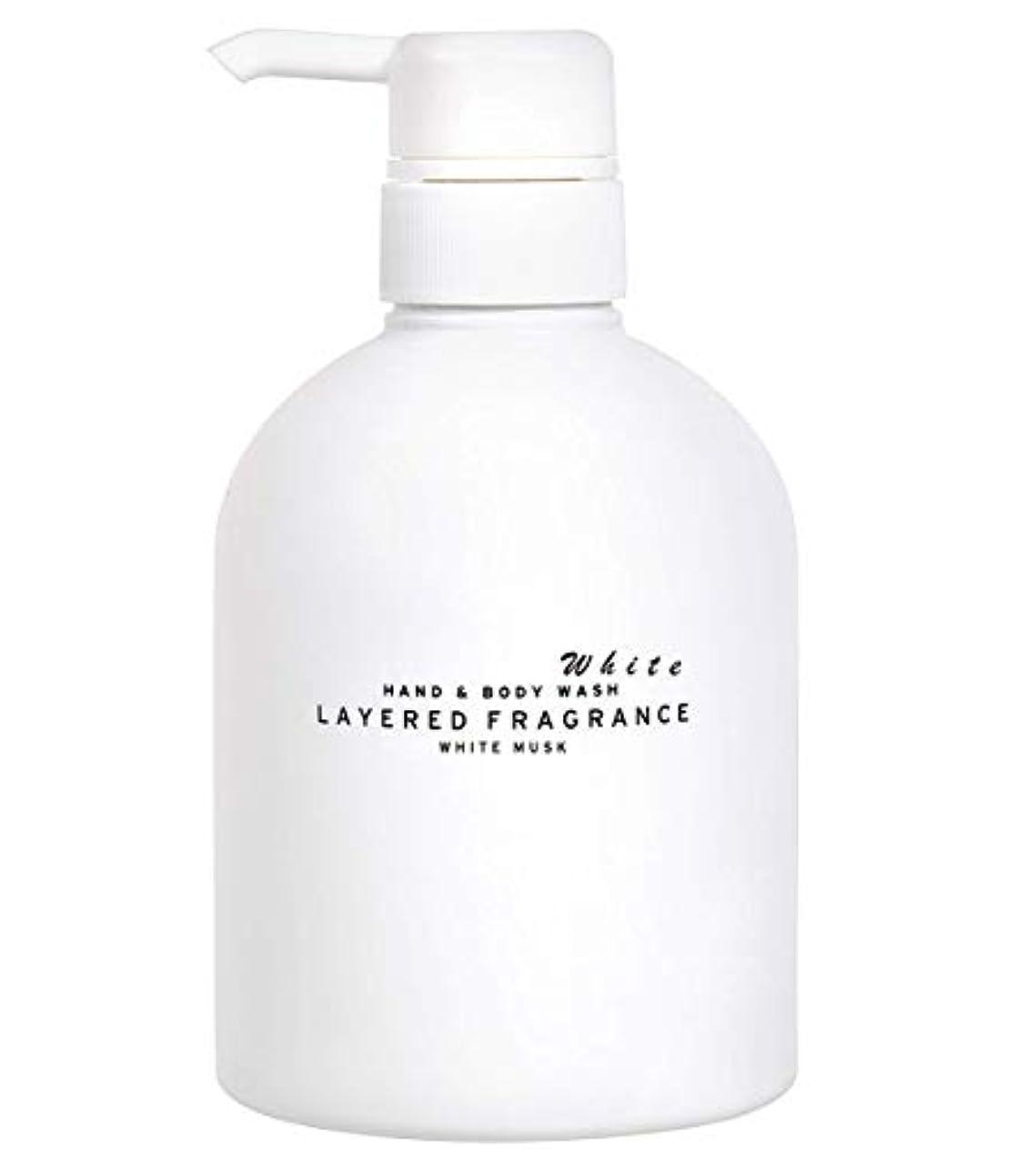 同行散髪あなたが良くなりますLAYERED FRAGRANCE(レイヤードフレグランス) レイヤードフレグランス 薬用ハンドアンドボディウォッシュ ホワイトムスク ボディソープ 500mL