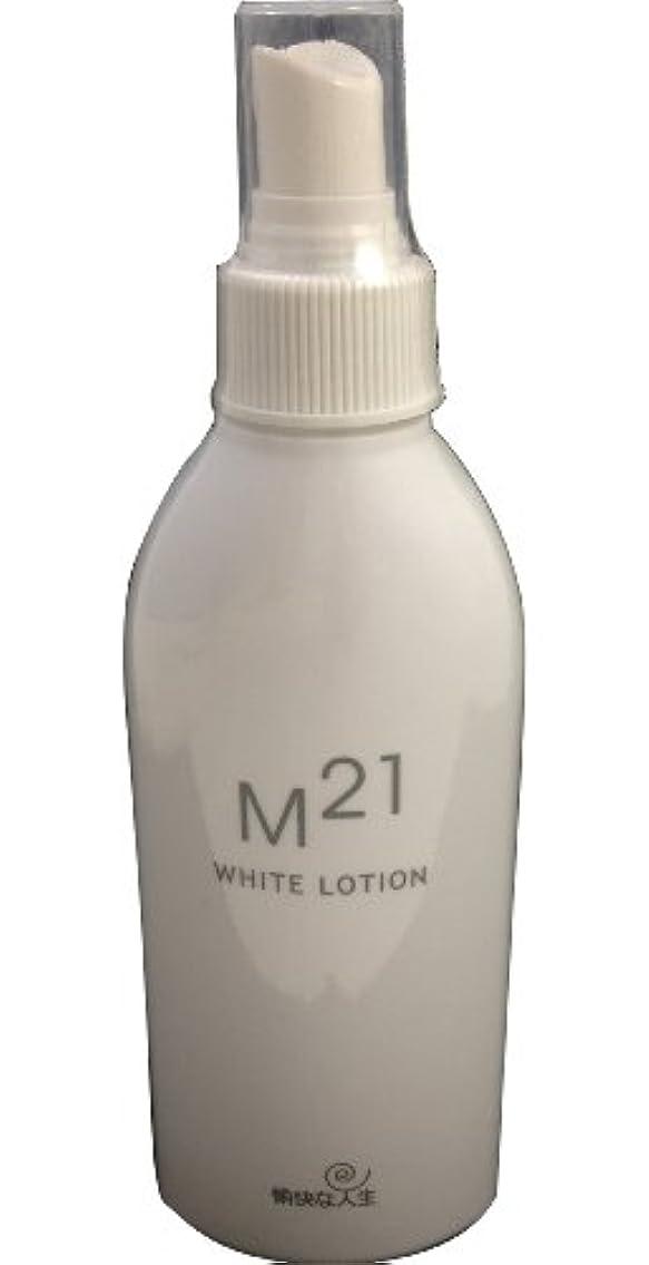 省移植なんとなくM21ホワイトローション 自然化粧品M21