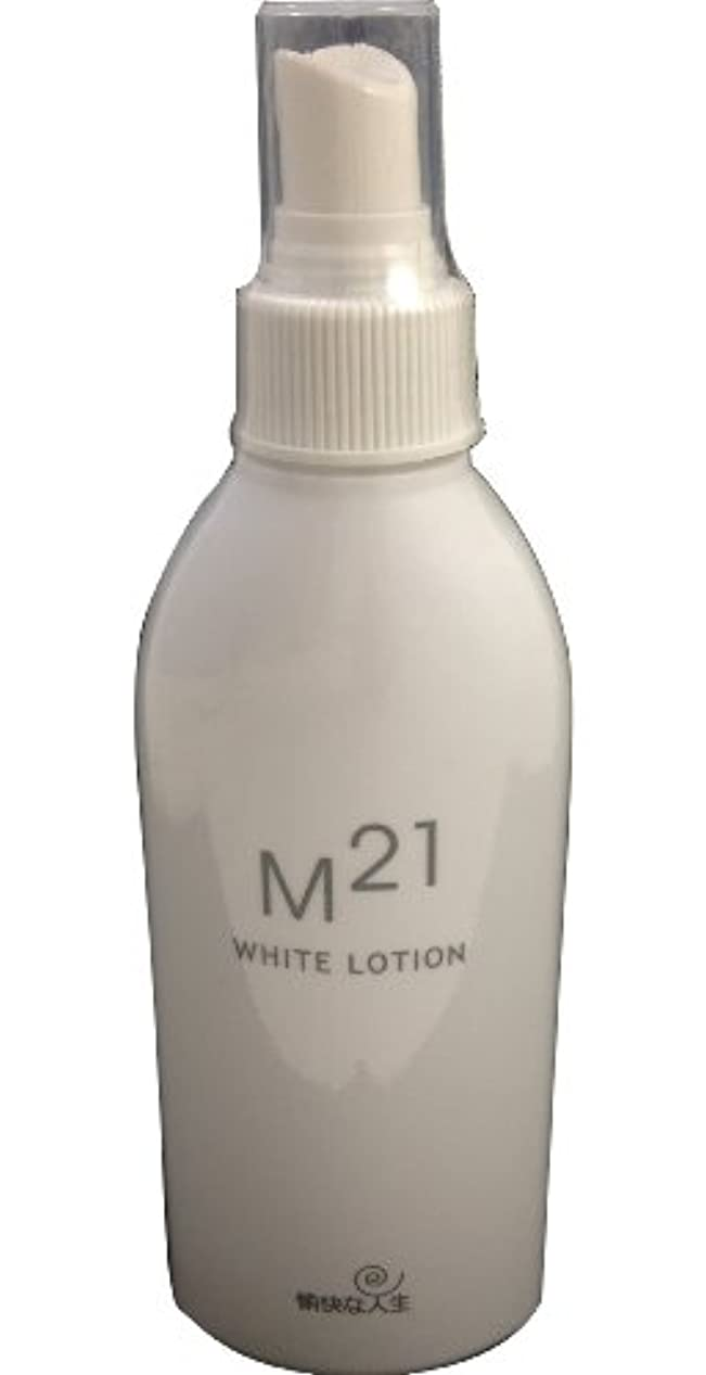 真珠のような申し込む多様なM21ホワイトローション 自然化粧品M21