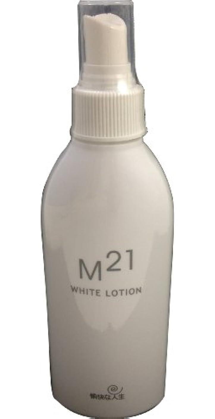 ウール錫蒸し器M21ホワイトローション 自然化粧品M21