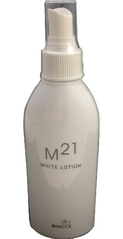 卵森採用するM21ホワイトローション 自然化粧品M21