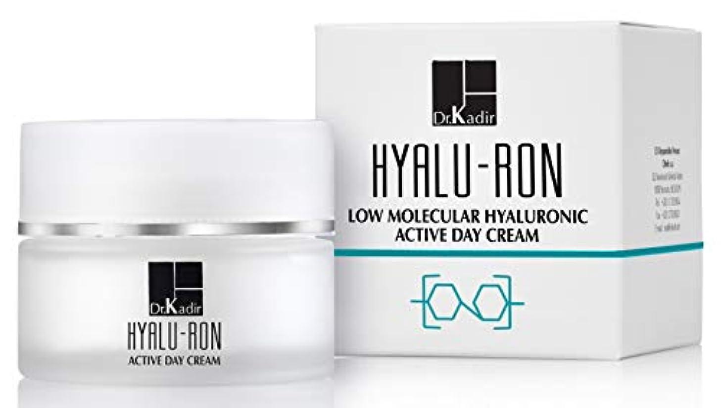 悲しい伝染性グレードDr. Kadir Hyalu-Ron Low Molecular Hyaluronic Active Day Cream 50ml