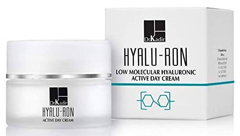 無駄解釈マウントDr. Kadir Hyalu-Ron Low Molecular Hyaluronic Active Day Cream 50ml