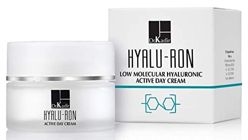 放出暗記する減少Dr. Kadir Hyalu-Ron Low Molecular Hyaluronic Active Day Cream 50ml