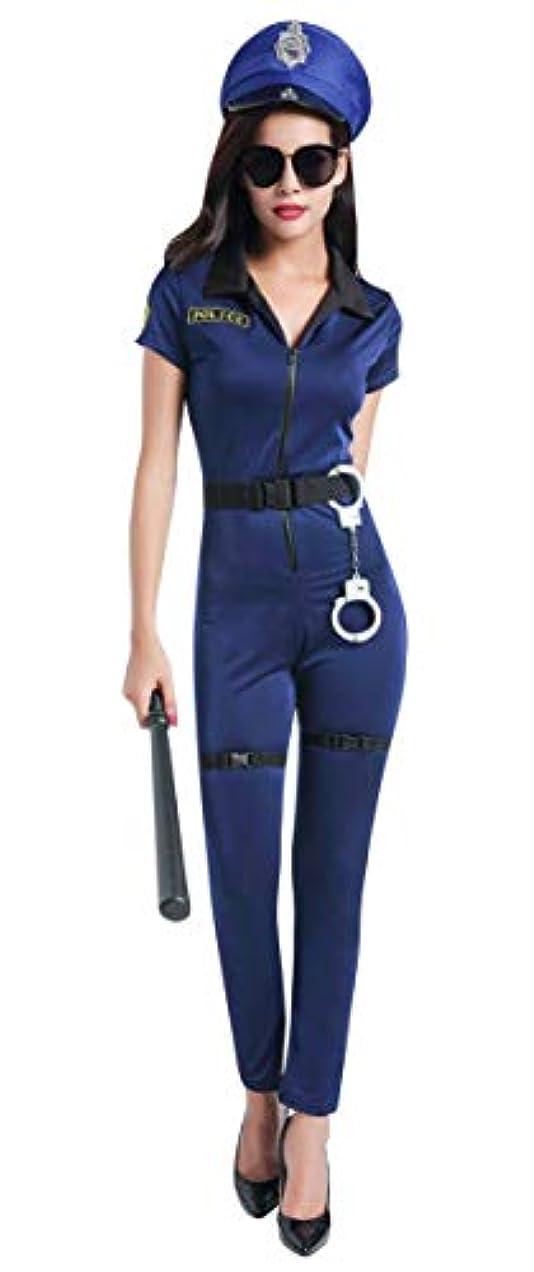 敵対的あざ資本(ラボーグ)La Vogue ポリス コスプレ レディース ジャンプスーツ 警官 婦人警官 コスチューム パンツ 帽子 ハロウィン 仮装 L ブルー