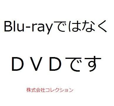 ニセコイ 完全生産限定版 全7巻セット (全巻購入特典box付き)