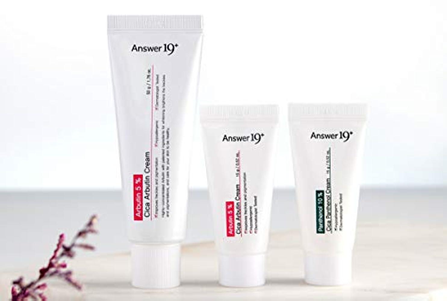 さわやか質素なミシンCICAアルブチンクリームセット(50g + 15g + 15g) - アルブチン5%、保湿