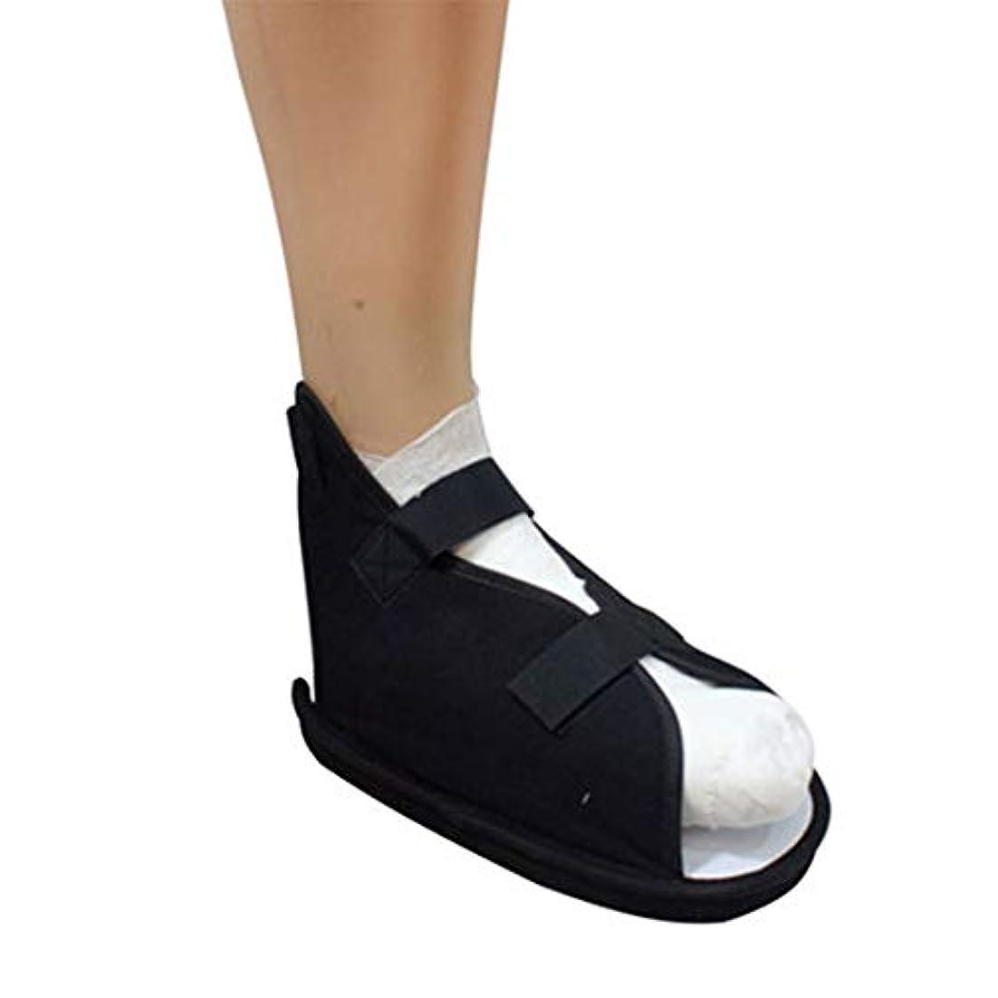 ベーシック盲目バックアップ医療足骨折石膏の回復靴の手術後のつま先の靴を安定化骨折の靴を調整可能なファスナーで完全なカバー,L30cm