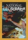 National Geoscratch[DVD]