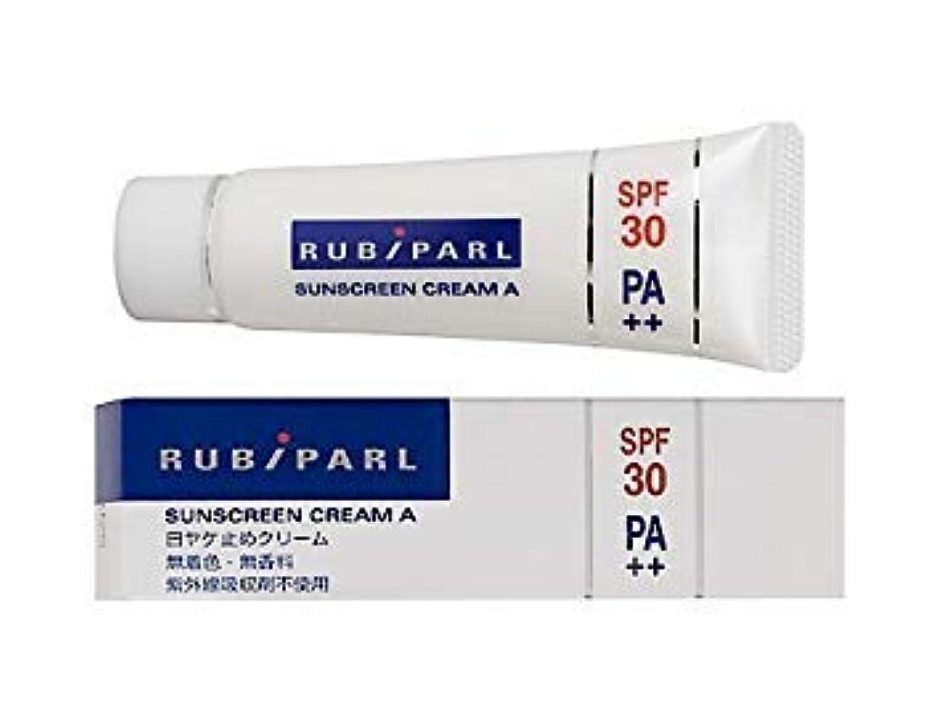 スリム顔料添加ルビパール サンスクリーンクリームA 30g×4個セット
