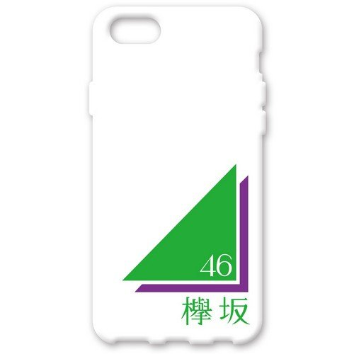 iPhone7 ソフトケース 《欅坂46》 白/ロゴ