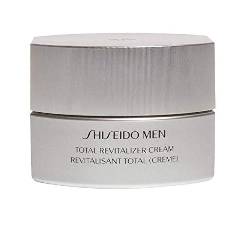 スキップ徹底逆さまに資生堂 Men Total Revitalizer Cream - Tones & Energizes 50ml/1.8oz並行輸入品