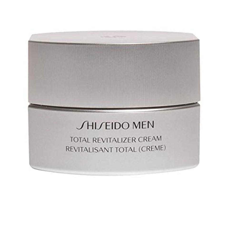 一方、見分ける限られた資生堂 Men Total Revitalizer Cream - Tones & Energizes 50ml/1.8oz並行輸入品