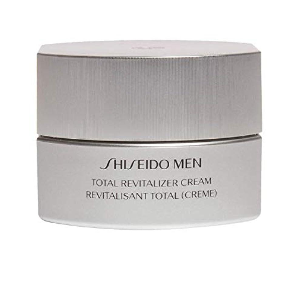 行商シェード矢資生堂 Men Total Revitalizer Cream - Tones & Energizes 50ml/1.8oz並行輸入品