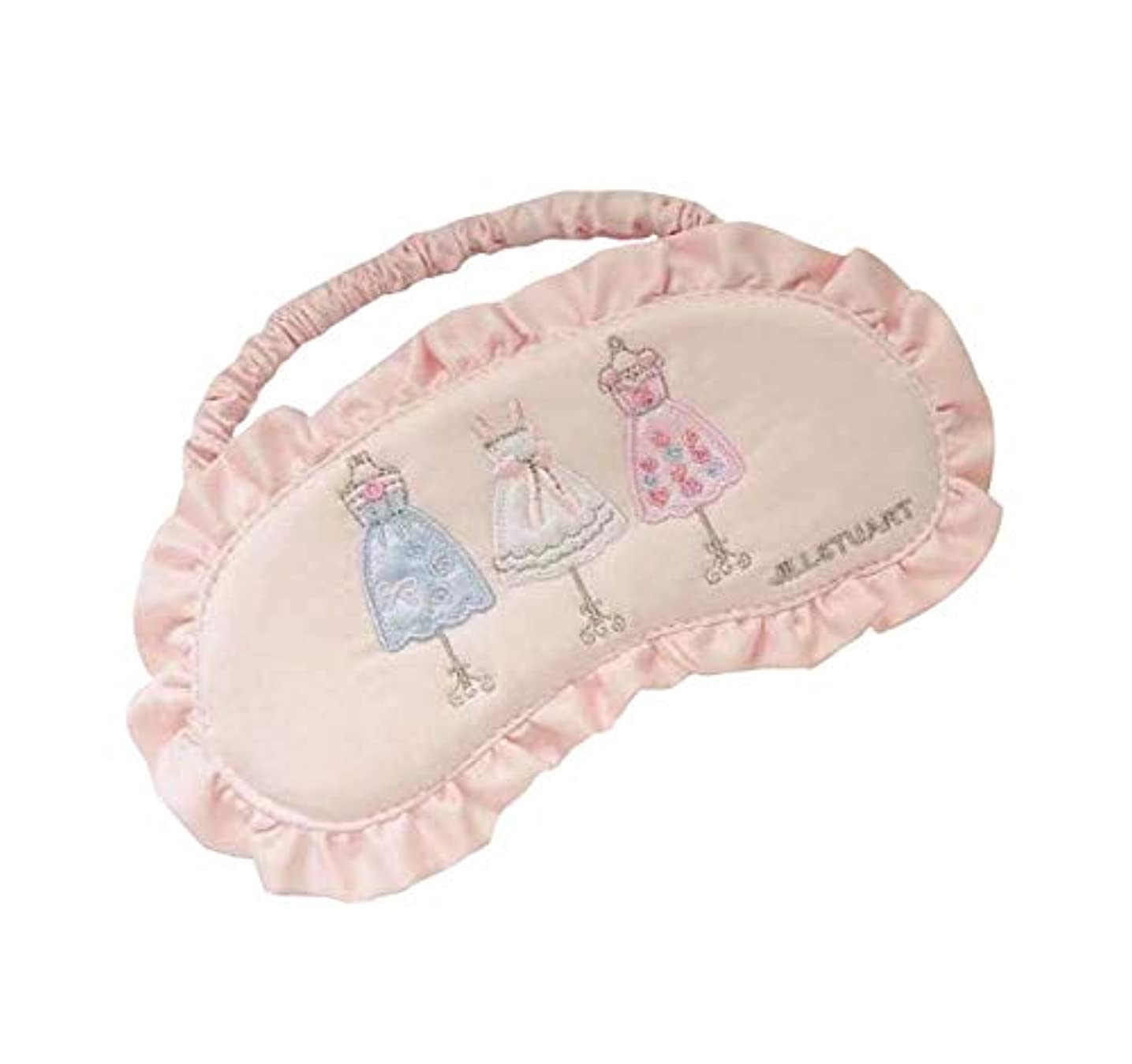 ピルファーセンチメートルミル柔らかいピンクの目マスクかわいい漫画睡眠目隠しアイカバー