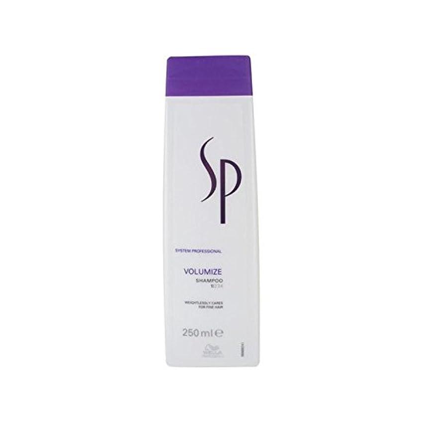 バレーボール解き明かす桃Wella Sp Volumize Shampoo (250ml) - ウエラボリューム化()シャンプー(250ミリリットル) [並行輸入品]