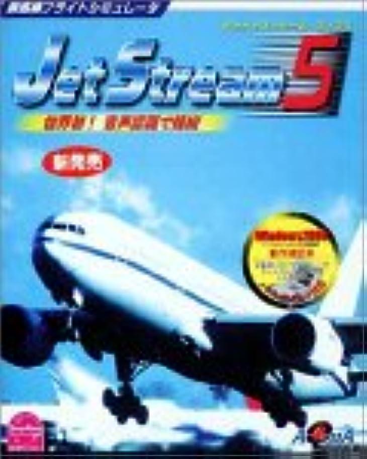 余分な寛解現実的Jet Stream 5