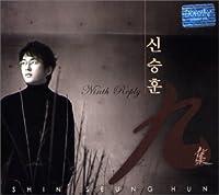 Ninth Replay (韓国盤)
