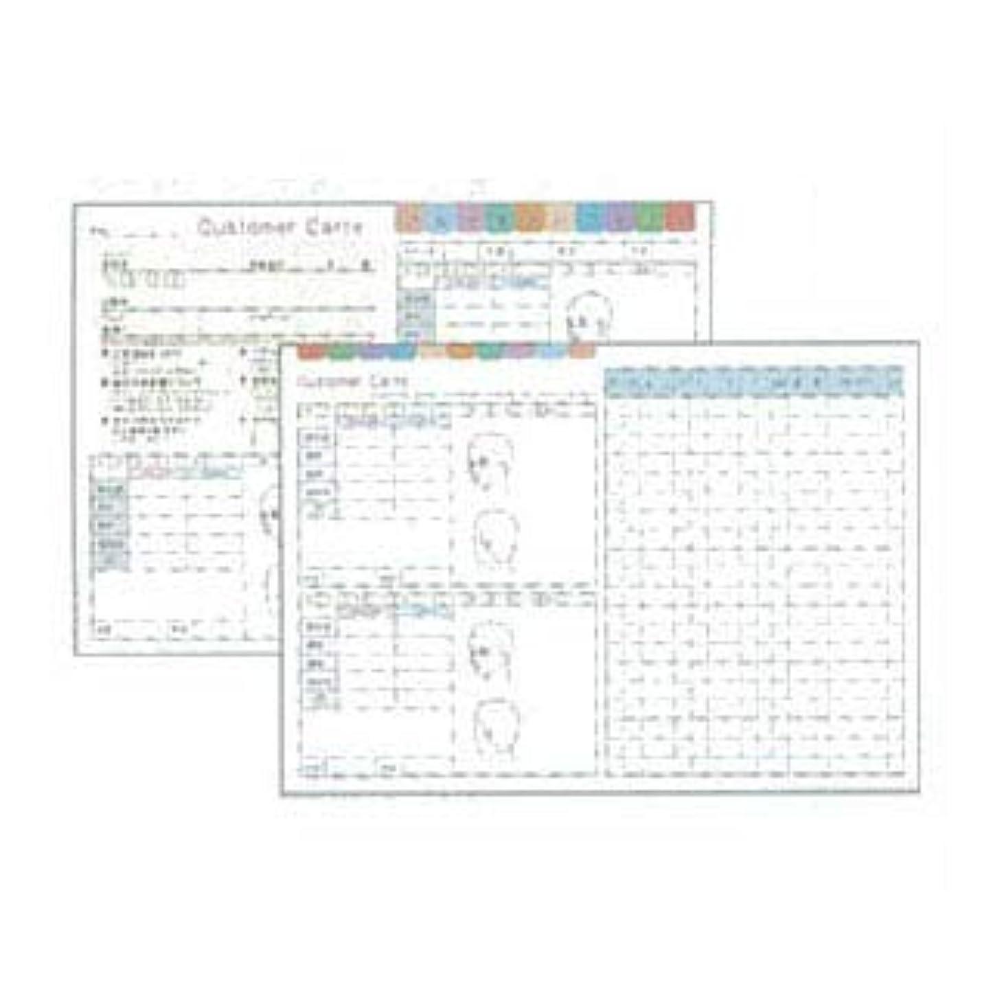 略語複雑な宙返りディーズ 顧客カルテB(100枚入)