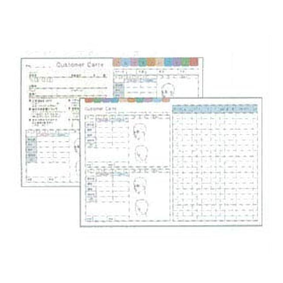 溶接プレゼントレポートを書くディーズ 顧客カルテB(100枚入)