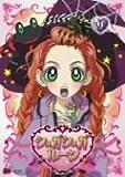 シュガシュガルーン Vol.9 [DVD]