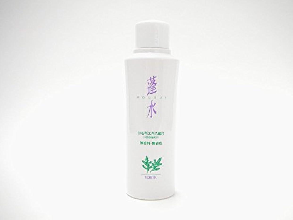 請願者レシピバン蓬水(ほうすい)弱酸性ローション150ml【送料無料】
