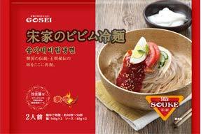 宋家のビビン冷麺セット(2人前)  ■韓国食品■韓国食材■韓国冷麺■韓国生冷麺 ■韓国麺類■冷麺■美味しい冷麺■