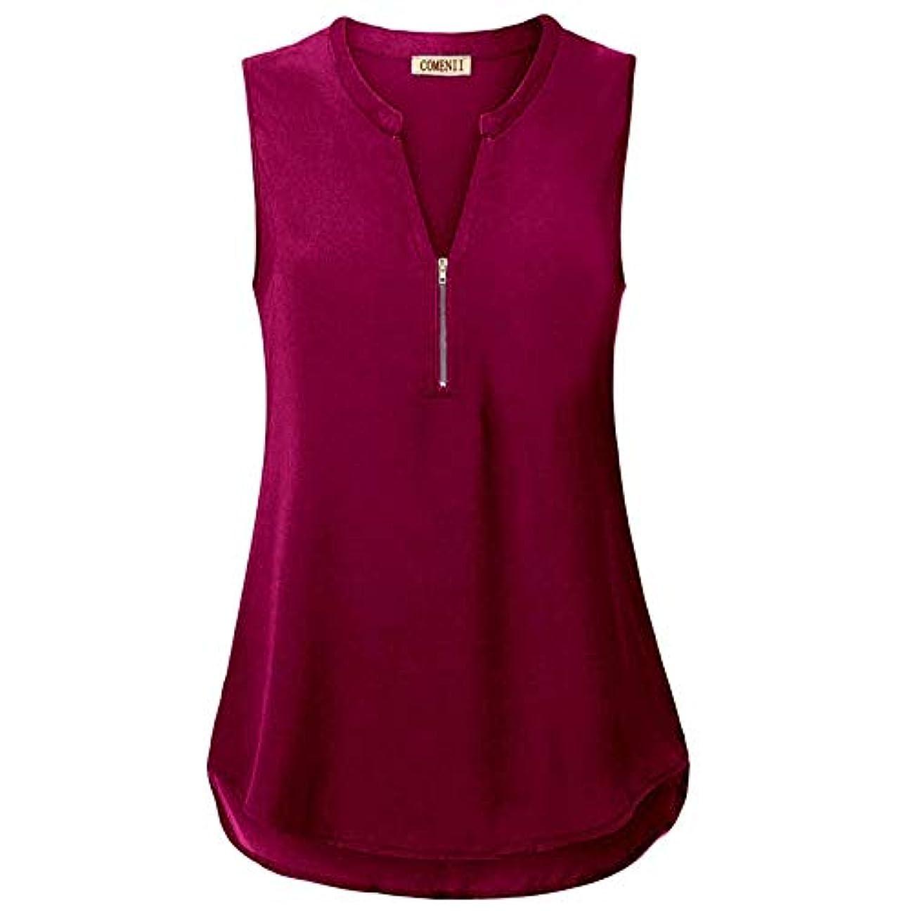 簡単に暖かさやさしいMIFANレディースタンクトップ、ノースリーブトップス、女性用ブラウス、トップス&Tシャツ、オフショルダートップ、シフォンブラウス