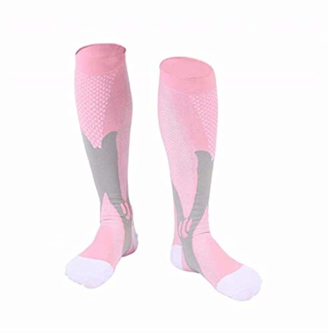 セッティングマザーランド格差七里の香 圧縮靴下 医療ストッキングマタニティトラベル