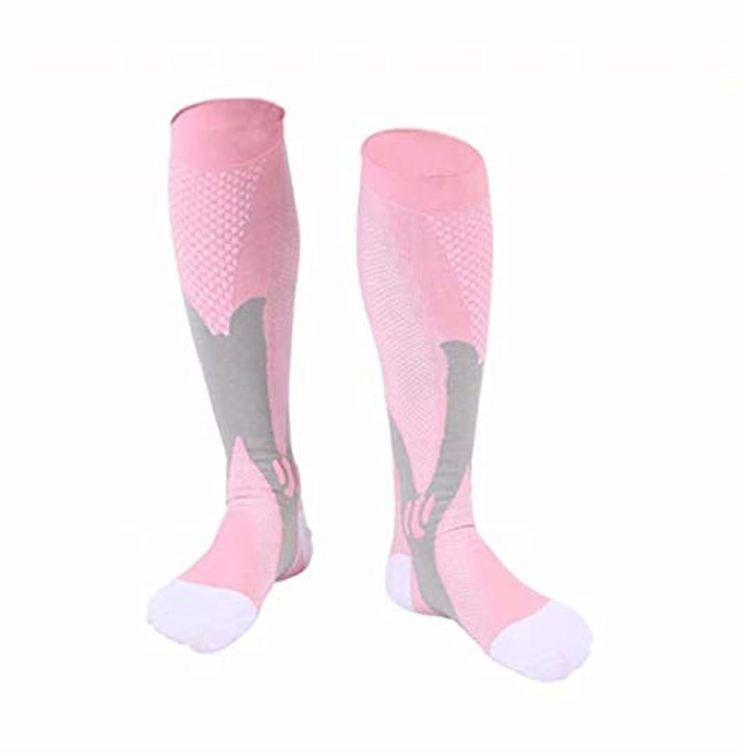 好戦的な洗練間接的七里の香 圧縮靴下 医療ストッキングマタニティトラベル