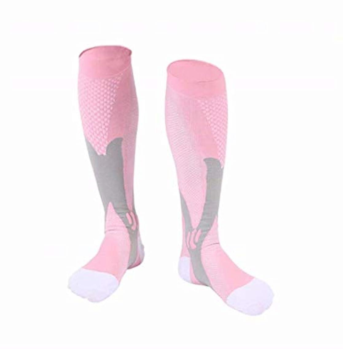 引く暗くするバーチャル七里の香 圧縮靴下 医療ストッキングマタニティトラベル