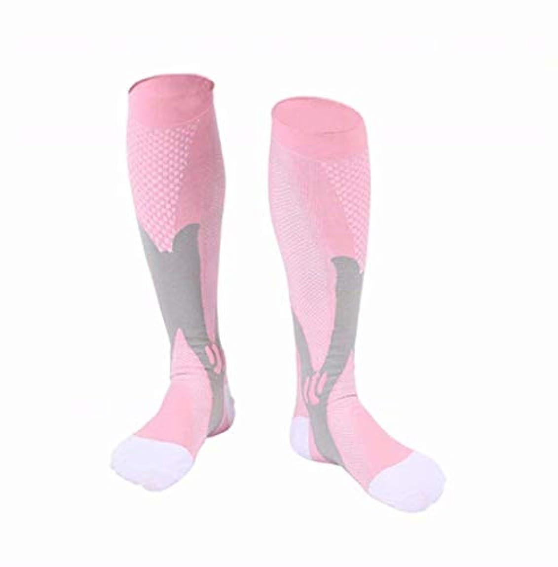 ハイランド噴火修正七里の香 圧縮靴下 医療ストッキングマタニティトラベル