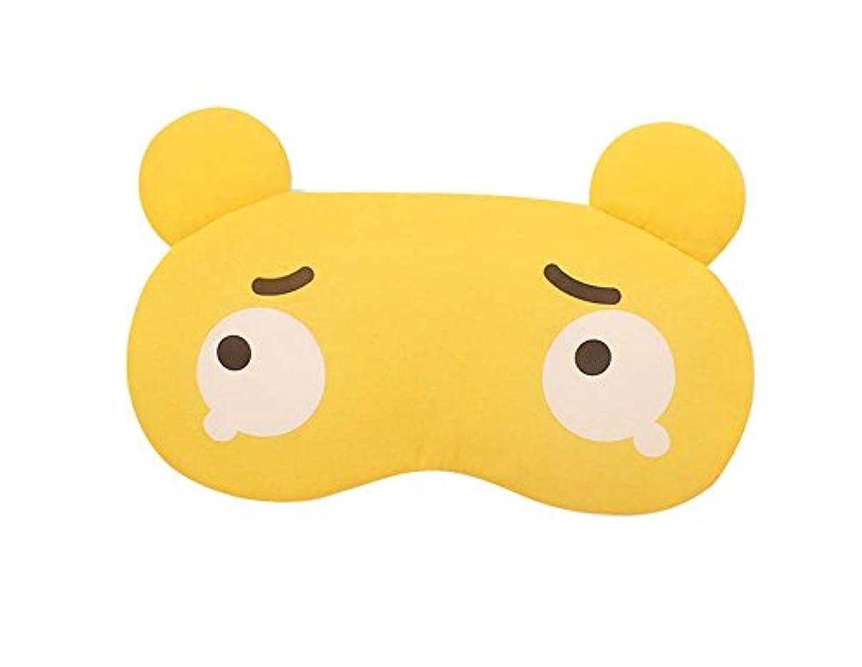 全国写真折り目黄色の泣きかわいい睡眠アイマスク快適なアイカバー通気性のあるアイシェード