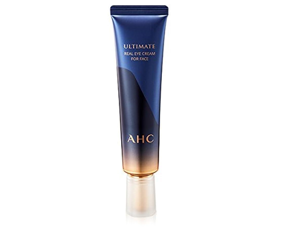 ガロン弁護士足首[New] AHC Ultimate Real Eye Cream for Face 30ml/AHC アルティメット リアル アイクリーム フォー フェイス 30ml [並行輸入品]