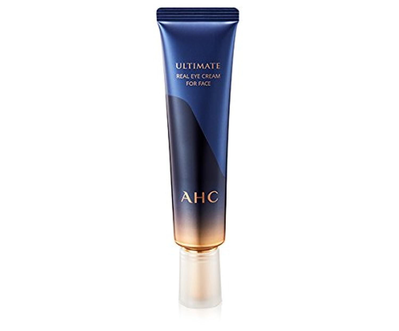 縮約指導する展望台[New] AHC Ultimate Real Eye Cream for Face 30ml/AHC アルティメット リアル アイクリーム フォー フェイス 30ml [並行輸入品]