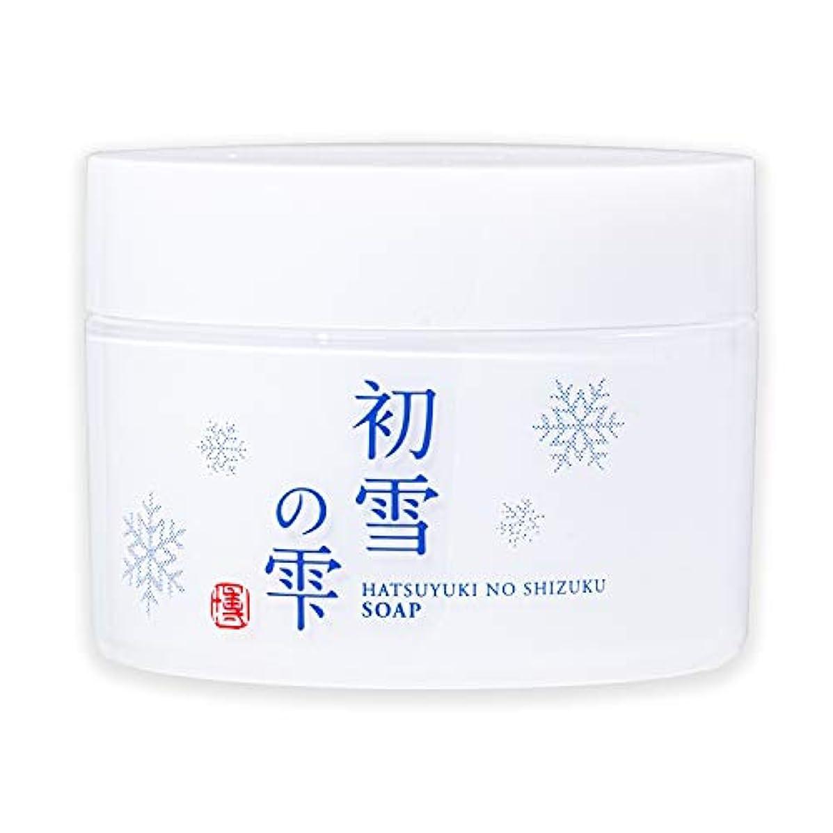 知覚保守可能立法初雪の雫 洗顔 練り せっけん ジャータイプ 105g [アミノ酸 ヒアルロン酸 プラセンタエキス セラミド 配合]