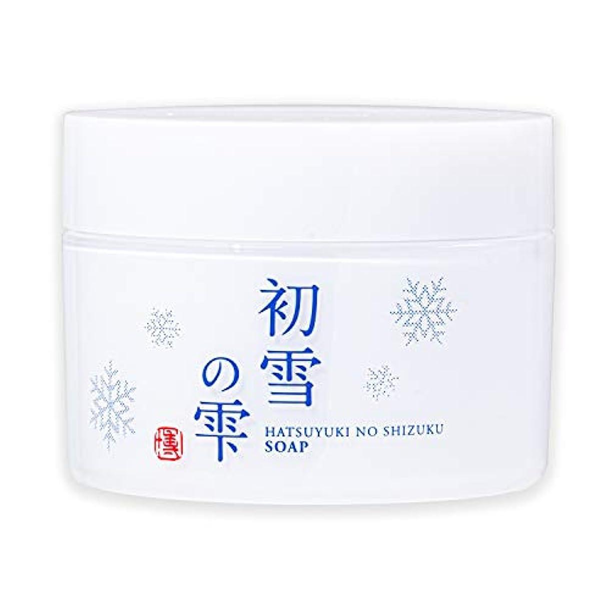 着替える台無しに管理初雪の雫 泡 洗顔 練り せっけん ジャータイプ 105g 約1~1.5ヶ月分 [プラセンタ ヒアルロン酸 セラミド ビタミンC ]