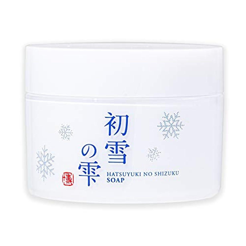 ぼろ原告近似初雪の雫 洗顔 練り せっけん ジャータイプ 105g [アミノ酸 ヒアルロン酸 プラセンタエキス セラミド 配合]
