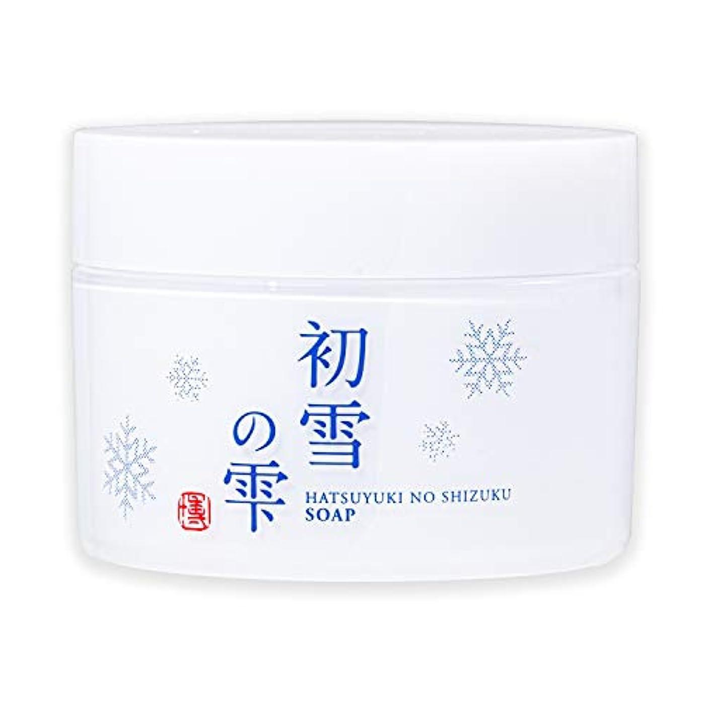 発行グレーマークダウン初雪の雫 泡 洗顔 練り せっけん ジャータイプ 105g 約1~1.5ヶ月分 [プラセンタ ヒアルロン酸 セラミド ビタミンC ]