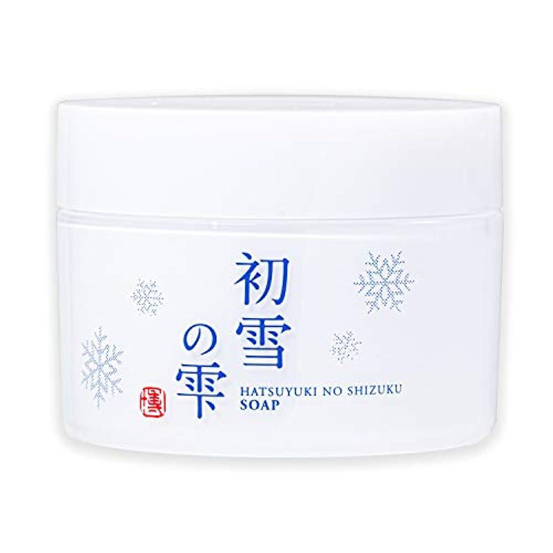 批判する忌避剤アルミニウム初雪の雫 泡 洗顔 練り せっけん ジャータイプ 105g 約1~1.5ヶ月分 [プラセンタ ヒアルロン酸 セラミド ビタミンC ]