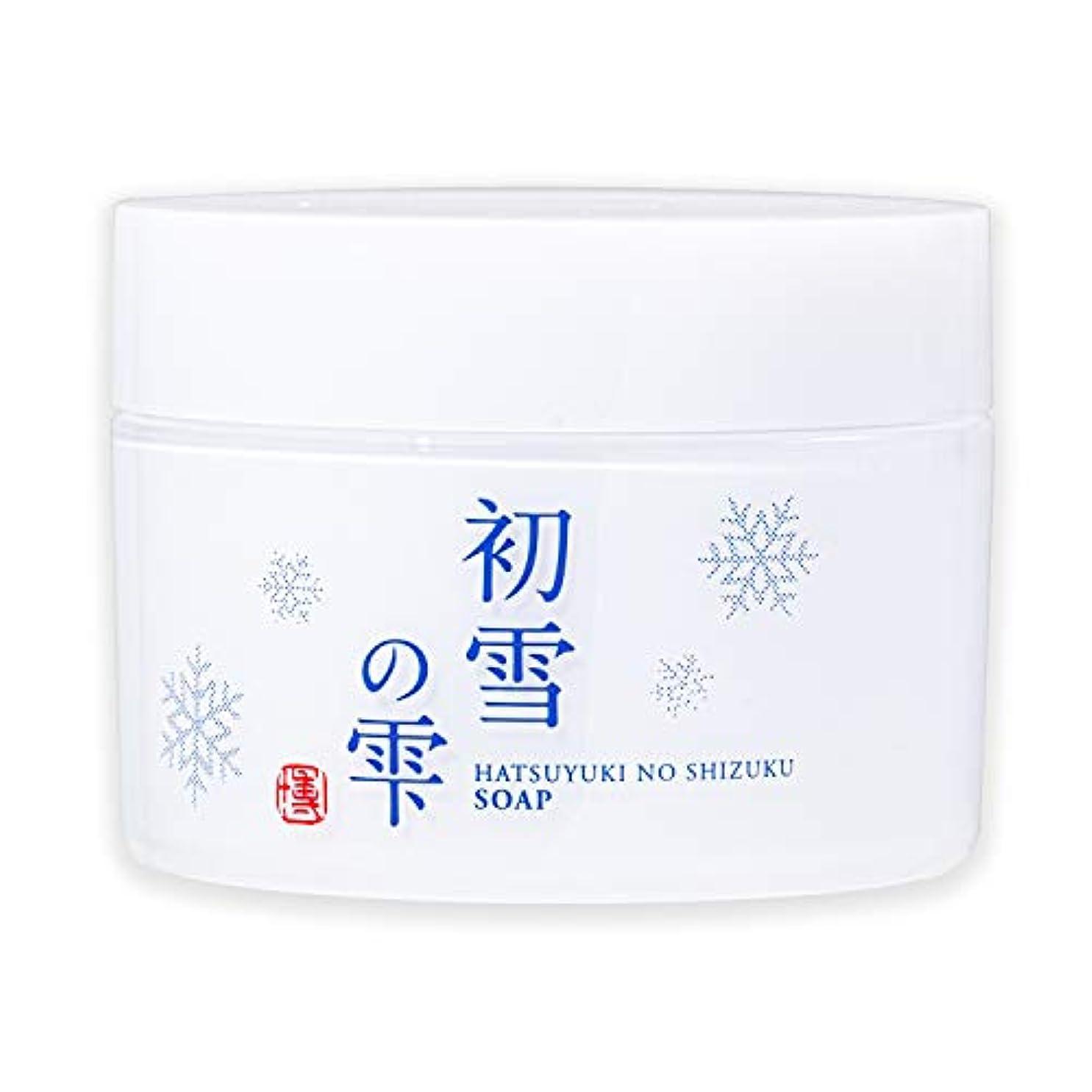 駐地試みプリーツ初雪の雫 洗顔 練り せっけん ジャータイプ 105g [アミノ酸 ヒアルロン酸 プラセンタエキス セラミド 配合]