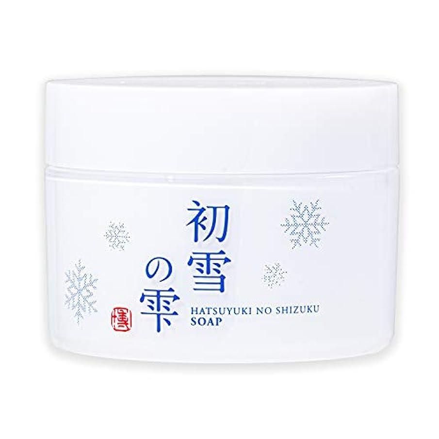 魚覚えている擁する初雪の雫 泡 洗顔 練り せっけん ジャータイプ 105g 約1~1.5ヶ月分 [プラセンタ ヒアルロン酸 セラミド ビタミンC ]