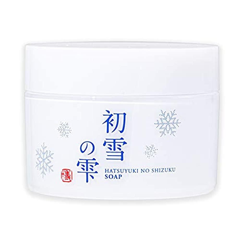 収入痛み装備する初雪の雫 泡 洗顔 練り せっけん ジャータイプ 105g 約1~1.5ヶ月分 [プラセンタ ヒアルロン酸 セラミド ビタミンC ]