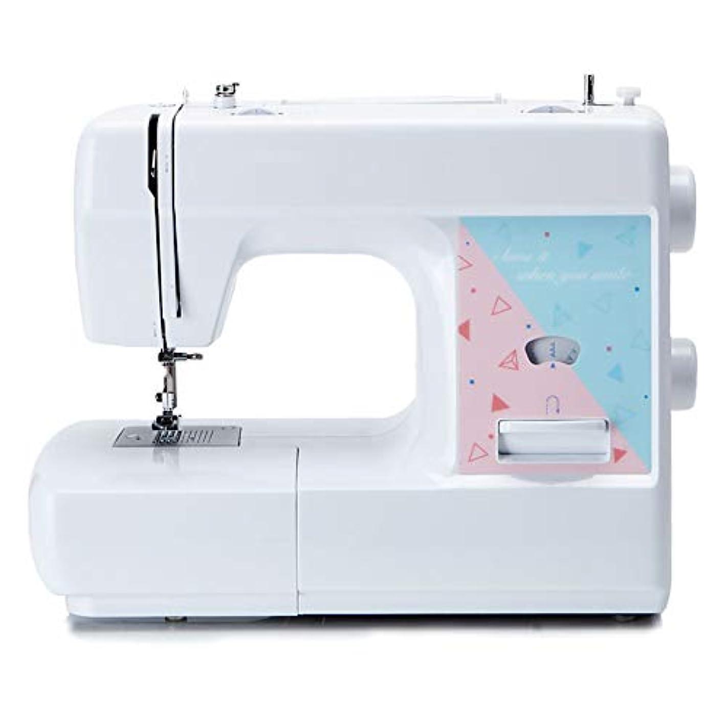 キャプテン変位エンゲージメントミシン、家庭用多機能小型電動ミシンセット日常縫製、刺繍