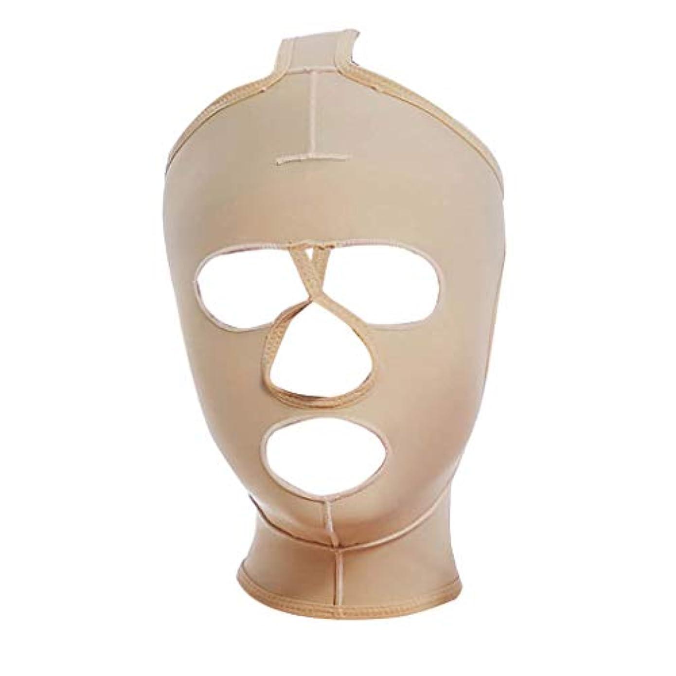 表向き出身地割り込みGLJJQMY 顔と首のリフト痩身マスク脂肪吸引脂肪吸引整形マスクヘッドリフティングアーティファクトV顔の顔の弾性袖 顔用整形マスク (Size : L)