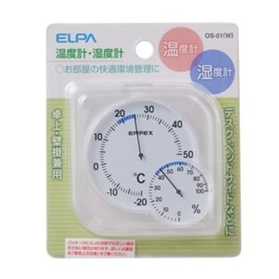 政治分析する屋内(業務用セット) ELPA シュクレミディ クリアホワイト OS-01(W) 【×5セット】